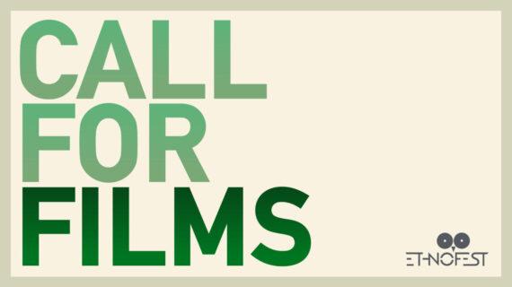 Πρόσκληση για υποβολή ταινιών και λογότυπο του Φεστιβάλ Εθνογραφικού Κινηματογράφου Αθήνας