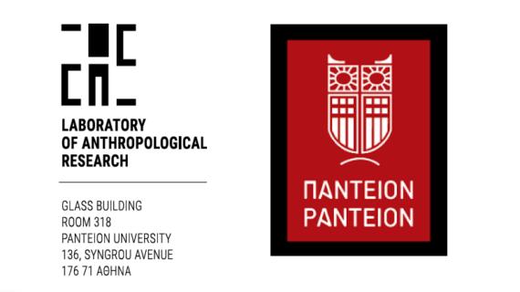 Λογότυπα του Εργαστηρίου Ανθρωπολογικής Έρευνας και του Παντείου Πανεπιστημίου
