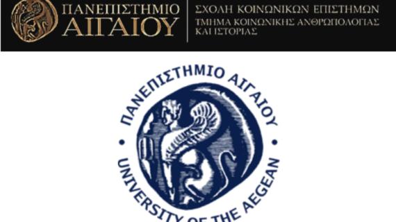 Λογότυπα του Πανεπιστημίου Αιγαίου και του Τμήματος Κοινωνικής Ανθρωπολογίας και Ιστορίας
