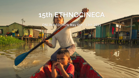 Screenshot from Ethnocineca home page