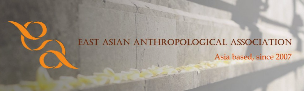 Logo of the East Asian Anthropological Association