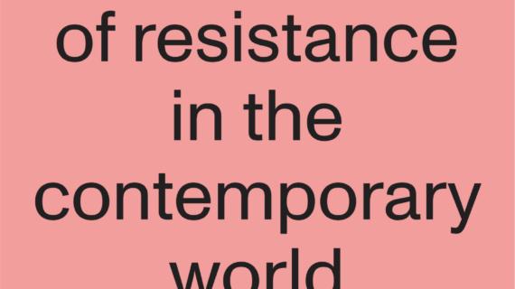 """Αφίσα με κείμενο σε ροζ φόντο: """"Antigones, bodies of resistance in the contemporary world, antisomata"""""""