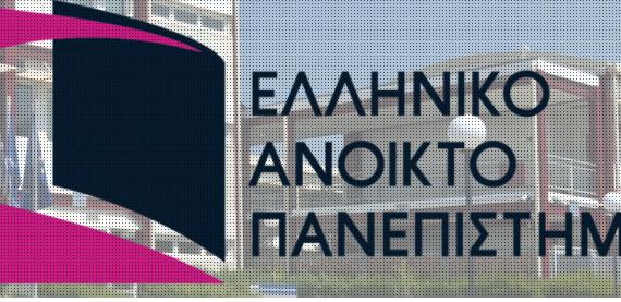 ΕΛΚΕ / Ελληνικό Ανοιχτό Πανεπιστήμιο Λογοτυπο